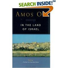 Amos_oz